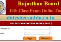 Rajasthan Board 10th Class Exam Online Form