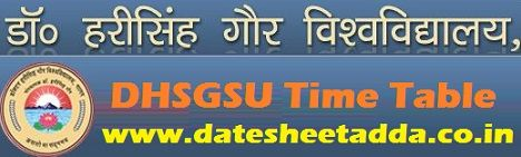 DHSGS University Time Table 2021