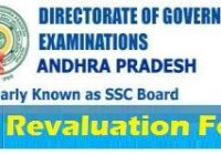 AP SSC Revaluation Form