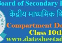 CBSE 10th Compartment Date Sheet 2021