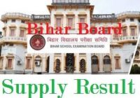 Bihar Board 12th Supplementary Time Table 2019