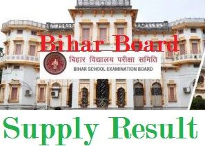 Bihar Board 12th Supplementary Time Table 2021