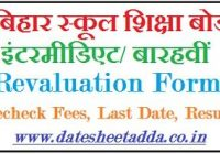 Bihar Board 12th Revaluation Form 2019