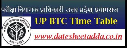 UP BTC Time Table 2021