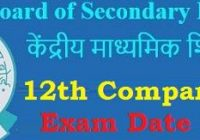 CBSE 12th Compartment Date Sheet 2021