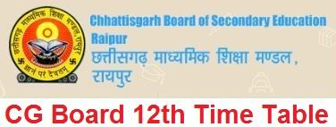 CG Board 12th Time Table 2022