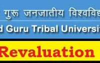 GGTU Revaluation Result 2019