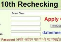 RBSE 10th Rechecking Form 2019