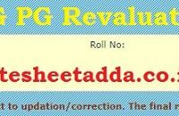 MDU Revaluation Result 2020