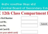 CBSE 12th Class Compartment Result 2019