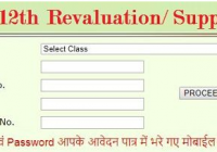 RBSE 12th Class Revaluation Form 2021