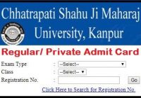 Kanpur University Admit Card 2020