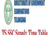 TS Board SSC Supplementary Time Table 2021