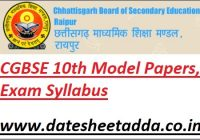 CGBSE 10th Model Papers 2022